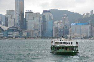 Star Ferry to HK Island