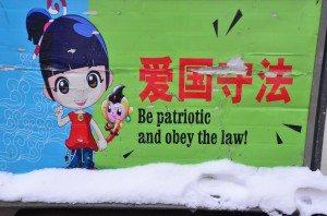 Street Sign, Hangzhou