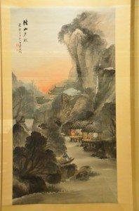 Art, Shanghai Museum